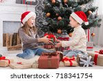 cute happy excited children ... | Shutterstock . vector #718341754