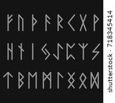futhark runess black | Shutterstock .eps vector #718345414