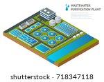 vector isometric storage tanks... | Shutterstock .eps vector #718347118