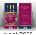 indian wedding menu card... | Shutterstock .eps vector #718358953