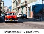 havana  cuba 04.02.2010 classic ... | Shutterstock . vector #718358998