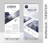 business roll up design... | Shutterstock .eps vector #718367224