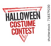 halloween costume contest... | Shutterstock .eps vector #718379230