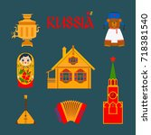 sea of traditional russian... | Shutterstock .eps vector #718381540