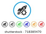 rocket development rounded icon.... | Shutterstock .eps vector #718385470