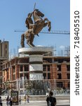 Small photo of SKOPJE, REPUBLIC OF MACEDONIA - 13 MAY 2017: Skopje City Center and Alexander the Great Monument, Macedonia