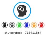 intellect gears rounded icon.... | Shutterstock .eps vector #718411864