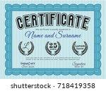light blue certificate template ... | Shutterstock .eps vector #718419358
