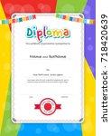 portrait kids diploma or... | Shutterstock .eps vector #718420639