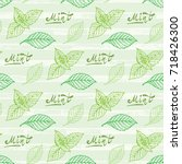 mint leaf seamless pattern.... | Shutterstock .eps vector #718426300