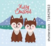 merry christmas new year's card ...   Shutterstock .eps vector #718429813