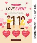 love day event | Shutterstock .eps vector #718434136