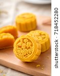 mooncake  a kind of traditional ... | Shutterstock . vector #718452280