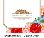 romantic invitation. wedding ... | Shutterstock .eps vector #718453984