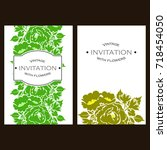romantic invitation. wedding ... | Shutterstock . vector #718454050