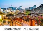 bukchon hanok village in seoul  ... | Shutterstock . vector #718460350