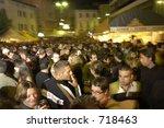 wine festival | Shutterstock . vector #718463
