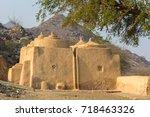 al badiyah mosque | Shutterstock . vector #718463326