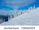 revelstoke mountain | Shutterstock . vector #718463329