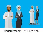 couple of muslim people smile... | Shutterstock .eps vector #718475728