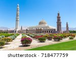 sultan qaboos grand mosque | Shutterstock . vector #718477759