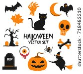 halloween party vector... | Shutterstock .eps vector #718483210