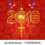 chinese new year lantern... | Shutterstock .eps vector #718484020