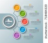 vector abstract 3d paper... | Shutterstock .eps vector #718484320