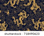 chinese traditional golden... | Shutterstock .eps vector #718490623