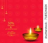 diwali festival offer big sale... | Shutterstock .eps vector #718524604