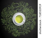 realistic cup of green tea with ... | Shutterstock .eps vector #718533919