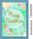 christmas poster or background  ... | Shutterstock .eps vector #718540339