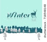 beautiful chrismas winter flat... | Shutterstock .eps vector #718548148