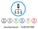 kid expenses rounded icon.... | Shutterstock .eps vector #718550788