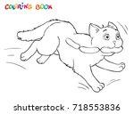 coloring cartoon cat runs away...   Shutterstock .eps vector #718553836