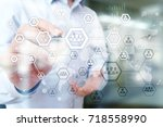 organisation structure chart ... | Shutterstock . vector #718558990