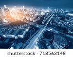 bird view at nanchang china....   Shutterstock . vector #718563148