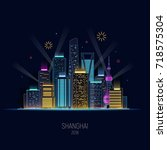 night shanghai in neon shine.... | Shutterstock .eps vector #718575304