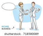 happy young man in business... | Shutterstock .eps vector #718580089