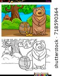 cartoon vector illustration of... | Shutterstock .eps vector #718590364