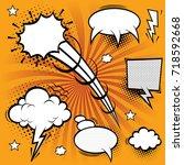 comic speech bubbles | Shutterstock .eps vector #718592668