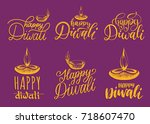 happy diwali set of hand... | Shutterstock .eps vector #718607470