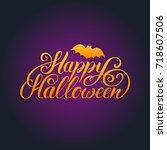 happy halloween lettering with... | Shutterstock .eps vector #718607506