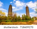 Twins Pagodas The Old Landmark...