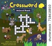 crosswords puzzle game of... | Shutterstock .eps vector #718618810