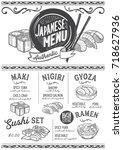 sushi menu for restaurant and... | Shutterstock .eps vector #718627936
