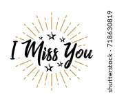i miss you   fireworks  ... | Shutterstock .eps vector #718630819