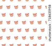 cute bear face seamless pattern   Shutterstock .eps vector #718635958