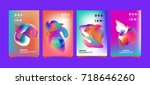 abstract  colorful curvy liquid ... | Shutterstock .eps vector #718646260