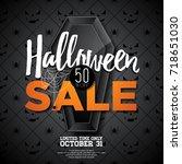 halloween sale  illustration... | Shutterstock . vector #718651030
